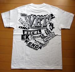 IMG_2557Tシャツweb.JPG